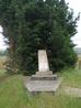 Stèle de Fiches, Verniolle