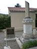 Stèle à la mémoire de la rafle du 22 avril 1943, Rieux de Pelleport